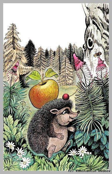 Zoo Igel Von Konstantin Beider At Artists24net Künstler Kunst